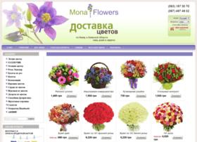 monaflowers.com.ua