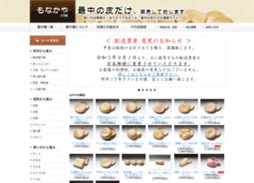 monaka-ya.com