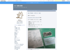 monaka333.exblog.jp