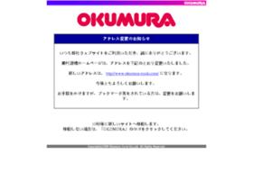 monako.co.jp