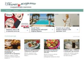 monamo.ru