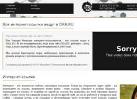 monarch72.ru
