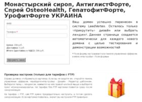 monasturi.ru