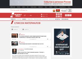 monastyr-chai.ru