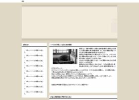 monazen.com
