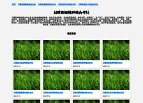 mondomodabimbo.com