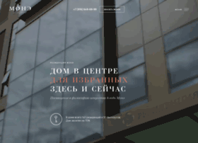 mone-residence.ru