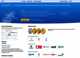 moneta.ru