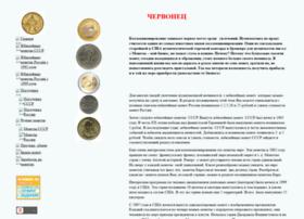 monetareal.narod.ru