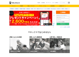 monex.co.jp