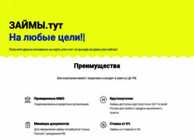 money-ss.ru