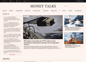 money-talks.ru