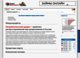 money-www.ru