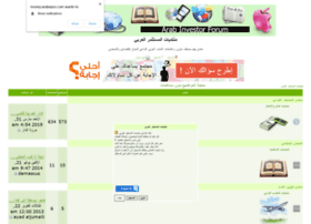 money.arabepro.com