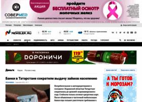 money.newsler.ru
