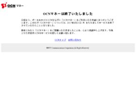money.ocn.ne.jp