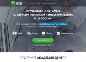 moneyacademy.ru