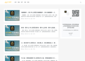 moneybanao.com
