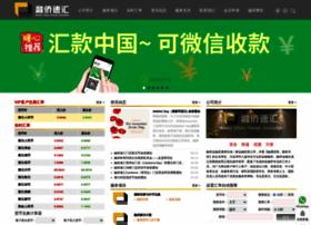 moneychain.com.au
