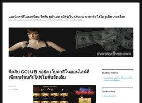 moneydiver.com