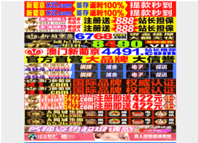 moneyeasyonline.com
