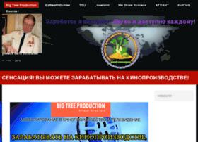 moneyfreesmolov.com