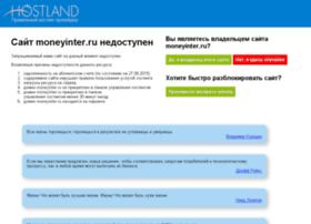 moneyinter.ru