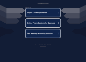 moneymail.in