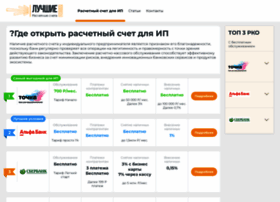 moneymail.ru