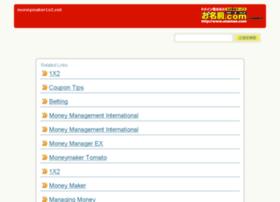 moneymaker1x2.net