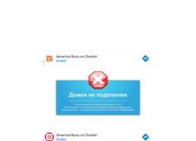 moneypack.umi.ru