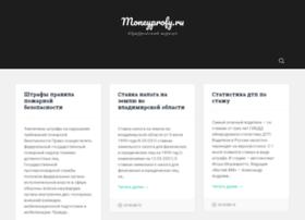 moneyprofy.ru