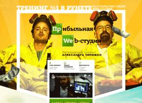 moneystudio.ru