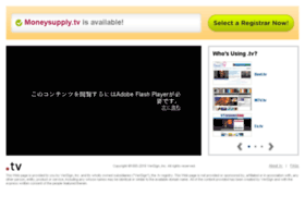 moneysupply.tv