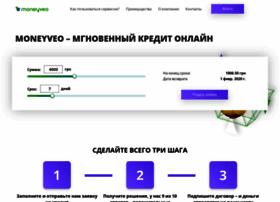 moneyveo.com.ua