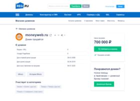 moneyweb.ru
