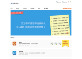 moneywise.com.cn