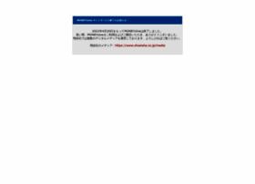 moneyzine.jp