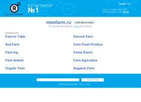 monfarm.ru