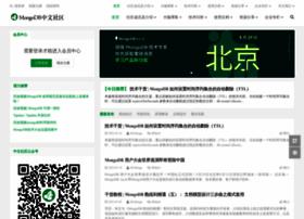 mongoing.com
