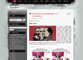 mongoldhoni.com