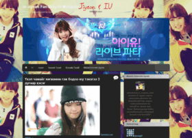 mongolianjiyeoniu.wordpress.com IU Jiyeon Fan-Blog Of Mongolia | IU