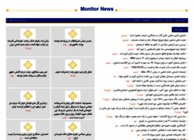 monitor.shafaqna.com