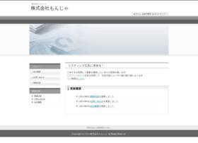 monjayaki.co.jp