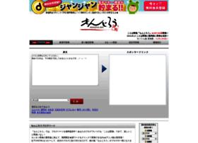 monjiro.net