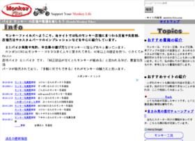 monkey-files.com