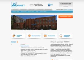 monnet.ru