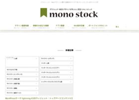 mono-stock.com