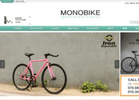 monobike.co.kr