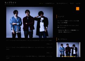 monobright.jp